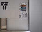 Impfzentrum Landau SÜW 10